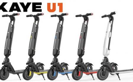 Trottinette électrique UKAYE 300W 7,8AH - 5 couleurs